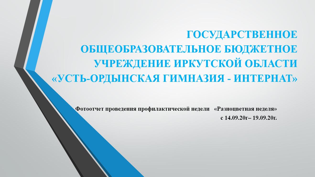 2020-10-05_15-21-20